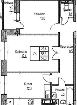 мкр Полярный 2ком 2э общ57.7 кв318